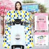 電動摩托車擋風被夏季電動車擋風罩夏天防曬電瓶車遮陽罩電車薄款 DJ4660 『時尚玩家』