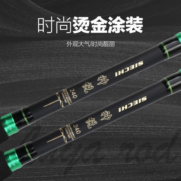輕硬路亞竿超強硬度碳素迷你釣魚竿可伸縮短海竿ML調性釣魚竿套裝