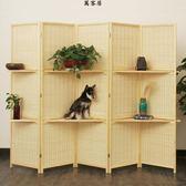 竹屏風隔斷中式行動折屏客廳臥室裝飾實木隔板簡約現代房間隔斷牆 萬客居