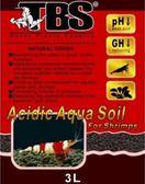 台灣 TBS 翠湖 水晶蝦專用酸性黑土 3L/粗顆粒