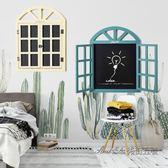 美式復古創意木假窗戶黑板留言板壁飾壁掛家居 後街五號