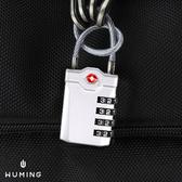 鋅合金! TSA 正品 海關鎖 密碼鎖 出國 行李箱 手提箱 登機箱 旅行箱 數字鎖 健身房 『無名』 P03118