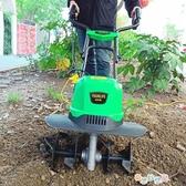 【免運快出】 優樂芙電動鬆土機微耕機翻土機小型YTL 奇思妙想屋