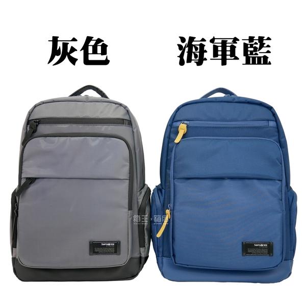 Samsonite 新秀麗 後背包 電腦後背包 筆電後背包 公事包 商務包 63S*41004 (藍/灰)