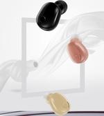 隱形藍牙耳機迷你超小無線耳塞式開車超長待機 微型入耳蘋果華為小米頭戴男女潮流前線