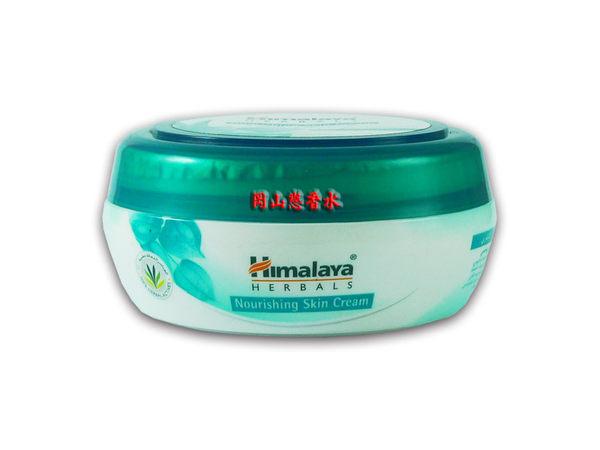 岡山戀香水~印度 Himalaya 喜馬拉雅 水潤滋養護膚霜50ml~優惠價:110元