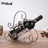 红酒架 限區歐式紅酒架創意葡萄酒架子復古鐵藝擺件時尚簡約紅酒瓶架 星河光年DF