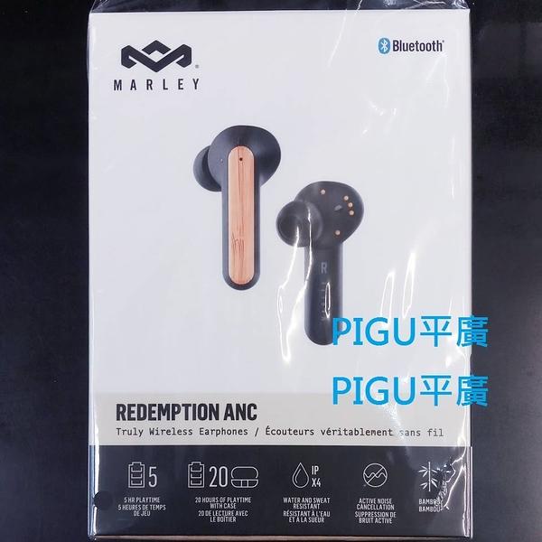 平廣 送袋禮 Marley Redemption ANC 藍芽 耳機 藍芽降噪 耳機 台灣公司貨保固1年 另售AIR