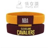 NBA籃球手環球隊款編織彈性運動腕帶 俏女孩