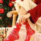 聖誕襪襪子女中筒長襪秋冬季保暖地板長筒棉襪【聚可愛】