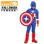 【派對造型服/道具】萬聖節裝扮-美國小戰士 GTH-1276