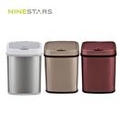 美國 NINESTARS 感應式尿布防臭垃圾筒 /智慧感應尿布處理器