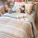 文青藍線條 S3 單人床包與雙人新式兩用...