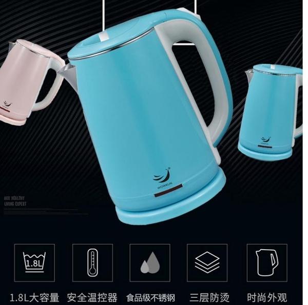 110v電熱水壺304出國旅行自動斷電燒水壺出口美國日本台灣加拿大【快速出貨】