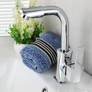 水龍頭 衛生間水龍頭冷熱洗臉盆洗手池單冷台盆面盆洗手間單孔家用混水閥 盯目家