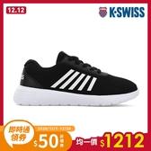 K-SWISS Arroyo時尚運動鞋-男-黑