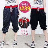 BOBO小中大尺碼【5055】雙色鬆緊帶抽繩七分運動褲-共4色