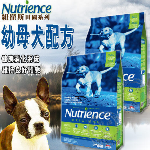 【 培菓平價寵物網】Nutrience》紐崔斯 田園系列 幼母犬配方 (新鮮雞肉+蔬果) 2.5kg