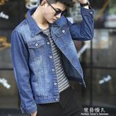 秋季新款牛仔外套男士夾克青少年牛仔上衣韓版學生帥氣修身長袖褂  【快速出貨】