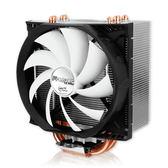 ARCTIC CPU散熱器 Freezer 13 Pro (塔型) CPU塔型散熱器 CPU散熱風扇 塔型【迪特軍】