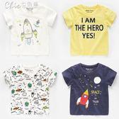 男童卡通短袖T恤夏裝韓版童裝兒童寶寶打底衫上衣「Chic七色堇」