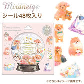 Hamee 日本正版 Miraneige 水晶球 燙金和紙 半透明 貼紙包 手帳日記 (可愛小狗) 635-212334