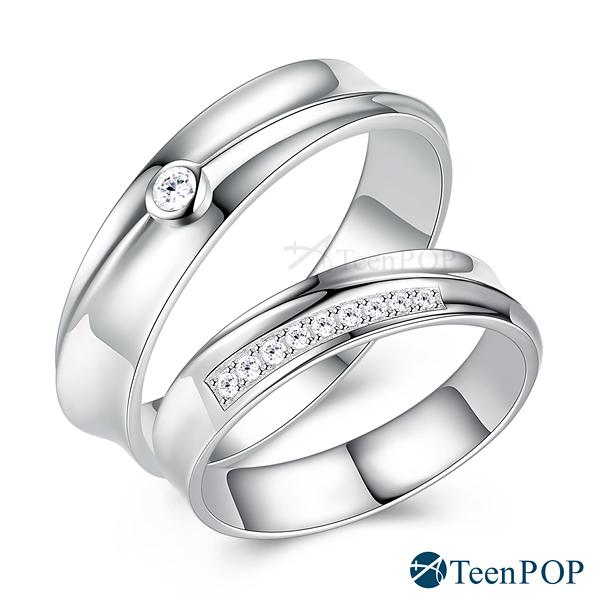 情侶對戒 ATeenPOP 925純銀戒指尾戒 流星戀 純銀對戒 聖誕節禮物 情人節禮物 單個價格