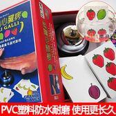 桌遊德國心髒病桌遊卡牌含擴展不傷手大鈴鐺成人休閒聚會桌面遊戲正版