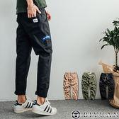 九分休閒褲/寬褲【T1632】OBIYUAN 側邊小口袋抽繩工作褲共3色