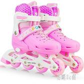 溜冰鞋兒童全套裝歲初學者旱冰鞋男童女孩子直排輪滑鞋zzy9414『易購3c館』