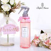 日本 Parfait Amour 衣物香氛噴霧 清爽柑橘 250ml 香水