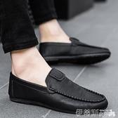 豆豆鞋新款秋季韓版潮流男鞋百搭休閒豆豆鞋黑色皮鞋一腳蹬懶人潮鞋 伊蒂斯