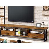 電視櫃 PK-610-7 格維納6尺電視櫃【大眾家居舘】