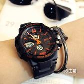 電子男錶時刻美潮流時尚男錶防水電子指針雙顯多功能學生腕錶運動手錶男士
