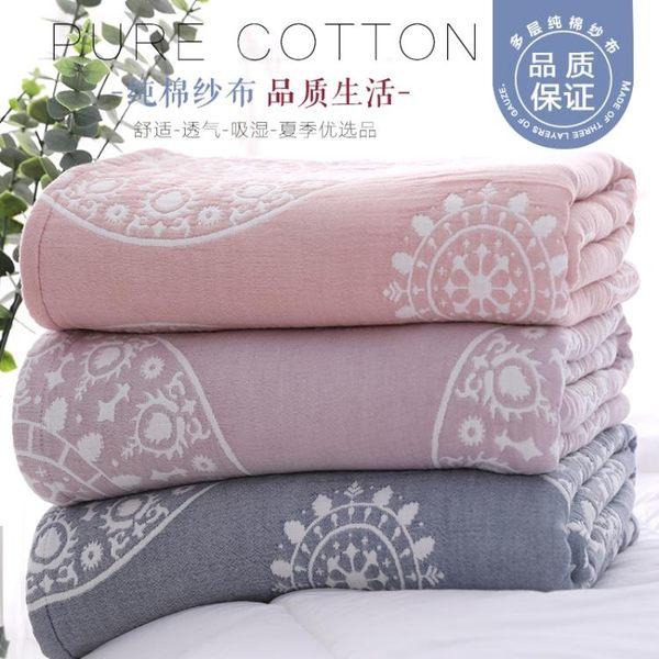 日式毛巾被五層紗布單人雙人薄空調毯純棉午睡毯休閒毯 露露日記