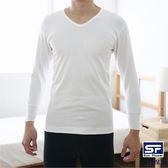 三花100%全棉厚地U領內衣(M~XL)【愛買】