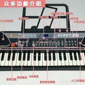 兒童電子琴初學者1-3-6周歲女孩寶寶生日禮物鋼琴女童小孩玩具igo『小淇嚴選』