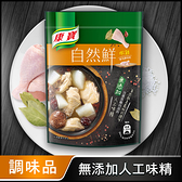 【康寶】自然鮮 嫩雞風味調味料 300G