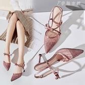 小香風尖頭高跟鞋女細跟性感百搭顯瘦單鞋包頭涼鞋女 伊鞋本鋪