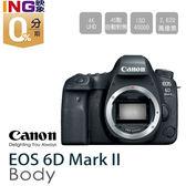 【24期0利率】申請送原電+背帶 CANON EOS 6D Mark II 單機身 彩虹公司貨