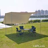 帳篷戶外遮陽棚沙灘燒烤蓬野營防雨防曬超大便攜釣魚蓬YJT 【快速出貨】
