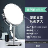 8英寸化妝鏡台式簡約超大號公主鏡雙面鏡放大 鏡子書桌宿舍梳妝鏡  享購