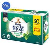 舒潔 蘆薈特級舒適抽式衛生紙100抽*90包(箱)【愛買】