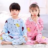 夏季兒童棉綢睡衣男童女童寶寶綿綢長袖夏天薄款空調服家居服套裝「錢夫人小鋪」