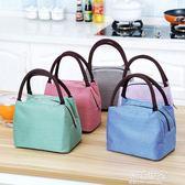 飯盒包手提包防水女包手拎便當包飯盒袋便當盒帶飯包帆布保溫袋子『潮流世家』