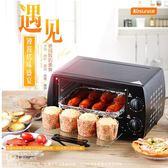 電烤箱-電烤箱控溫家用烤箱家雞翅小烤箱烘焙多功能烤箱 完美情人館YXS