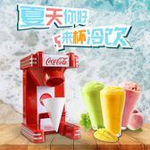 碎冰機 刨冰機家用迷你冰沙機雪花機沙冰機奶茶店專用碎冰機DF 免運 維多
