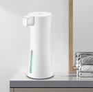 現貨-洗手機衛生間自動智能感應泡沫泡泡洗手機兒童洗手液機電動(不送電池)