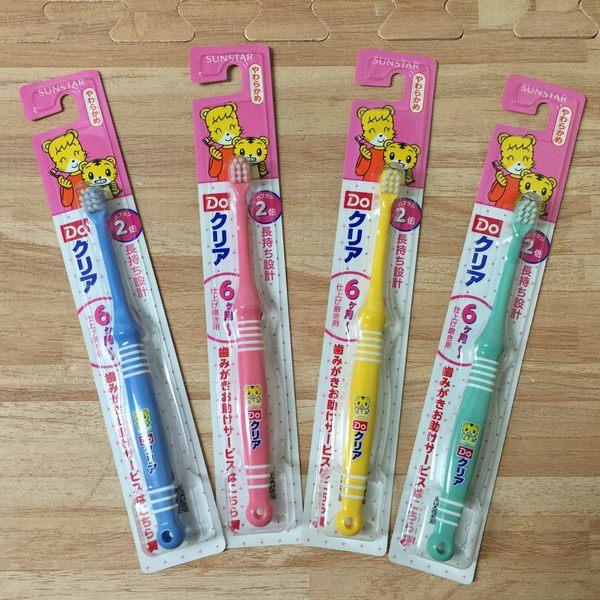 日本進口 SUNSTAR 巧虎牙刷   兒童牙刷 軟刷毛 第一階段6M~2歲 藍/綠/粉/黃 四色隨機出貨-超級BABY