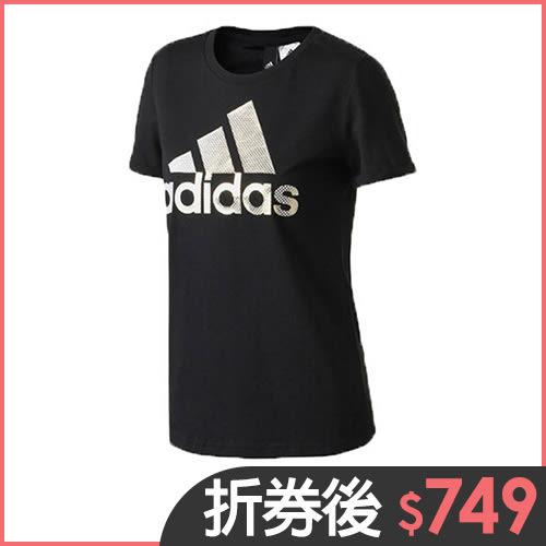 Adidas 女裝 上衣 短袖 慢跑 休閒 棉T 四色 白粉/ 黑金/ 粉黑/ 白金 【運動世界】